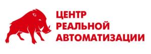 Центра реальной автоматизации в Зеленограде