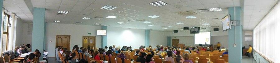 1С Зеленоград обучение